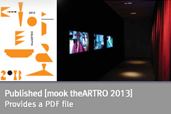 Published [mook THEAPRO 2013] Provides a PDF file